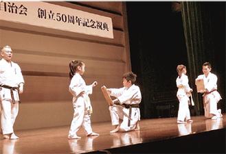 子ども会の空手披露(同自治会提供)