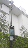 多機能街路灯を開発