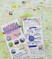 初の外国人向け観光地図