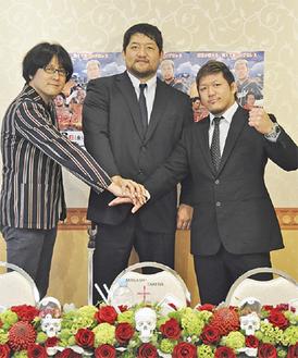右から竹田誠志選手、石川修司選手、石田小吉さん(5月10日)
