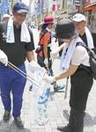 町田駅周辺を清掃活動する参加者ら