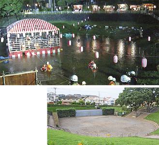 (写真上)8月19日午後8時20分ごろ。会場は冠水し、消防署員によって取り残された3人は救助された(読者提供)(写真右)通常の調整池
