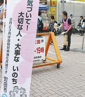 チラシを手渡しながら通行人に声をかける参加者
