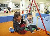子どもを育てる抜群の環境