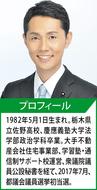 「聴く」から「変える」東京大改革