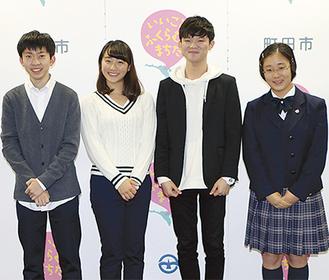 左から宮崎翔さん、鈴木彩乃さん、末永壱来さん、秦茉理衣さん=町田市庁舎内で撮影