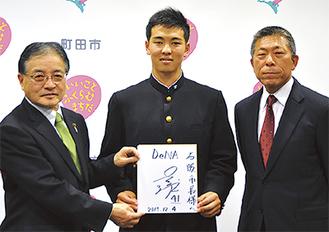 右から小倉全由監督、櫻井周斗投手、石阪丈一市長