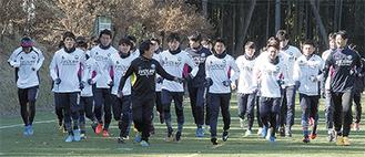 シーズン初日を迎えた選手たち=町田ゼルビア提供