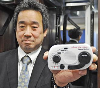 エコラジを紹介する中川訓部長