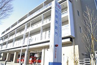 昨年11月に開署した新庁舎