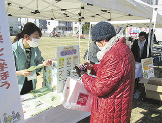 昨年のリサイクル広場の様子=町田市提供