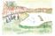 「忠生公園の梅」沢野ひとし