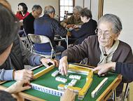 100歳で麻雀愉しむ