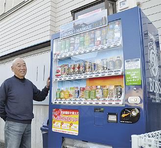 災害対応型自販機を紹介する押川英一さん(3月1日、成瀬が丘ふれあい会館)