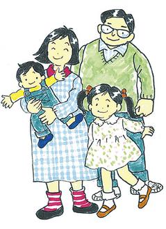 まち子さんを中心に明るい家族のほのぼの漫画