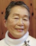 湯村 泰子さん