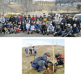 3つの町内会から集まった有志ら(上写真)。住民が力を合わせて植樹した(下写真)