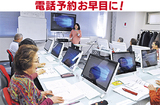 """""""パソコンやiPadを学ぶイメージが湧く体験授業""""申込受付開始"""