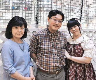 住吉健司さん、友美さん夫妻と2人を支える古橋多恵子さん(左)