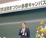 東京法政まつり盛大に