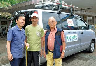 これから実験に臨む吉岡会長(右)と露木事務局長(左)