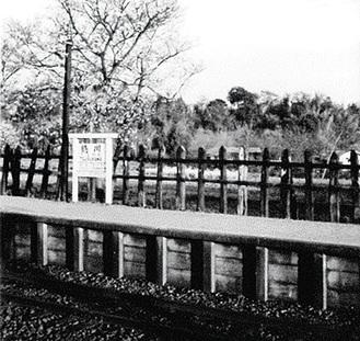 1956年の同駅ホーム