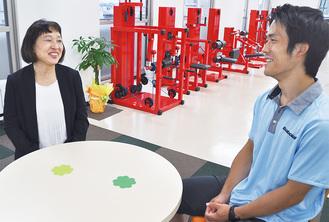 畑中さん(右)と彌さん(左)