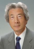 小泉純一郎氏が講演