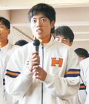 注目を浴びる青木選手