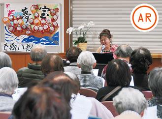 動画で大村さんと観客たちの歌声が流れます