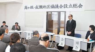 設立総会で話す木目田和良代表