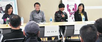 トークで会場を盛り上げた関根美咲さん、鹿沼由理恵さん、新宅雅也さん、片桐純子さん(右から)
