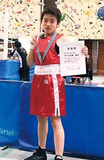 優勝の表彰状を持つ遠藤さん(和久さん提供)