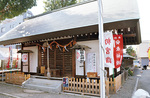 母智丘神社の本殿