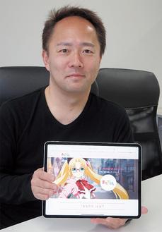 まどかを紹介する川村代表