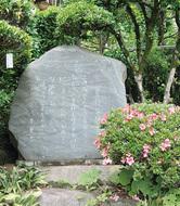 小さな土蔵の記念館