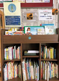 大きな破れや汚れのある状態が悪い本は本棚に置くことはできない