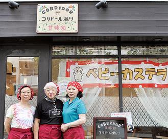 松井さん(左)と盛屋さん(中央)