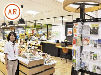 店内を紹介するスタッフの渋谷さん