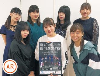 渋谷ワンマンに臨む7人の騎士たち