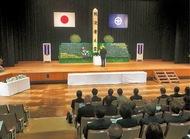 令和初の追悼式典