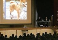 動物専門の義肢装具士が講演