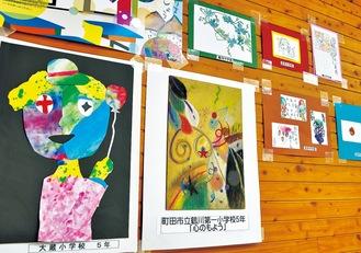 アグリハウス鶴川に展示された作品
