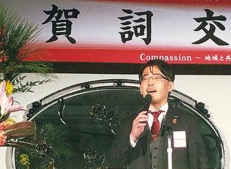 決意表明する野澤理事長