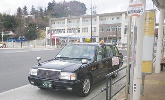 相原地区で行われた2回目の実証実験で使ったタクシー車両