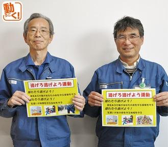 作詞を担当した小島さん(写真左)と作曲を担当した江本社長