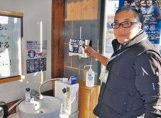 入口の手洗い場にも電解水