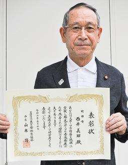 町田市体育協会の西井副理事長