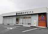 南町田と鶴川に家族葬式場