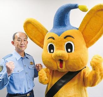 町田警察署生活安全課石井雄一課長とピーポ君